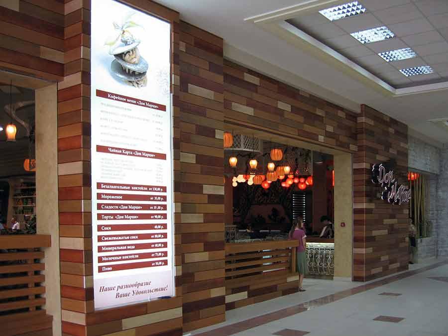 Фуд-Корт Марше, Ростов-на-Дону. Мебель для ресторанов и баров